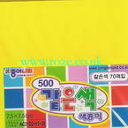 La même couleur Papier S jaune, 7,5cm x 7,5cm, 70 feuilles
