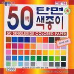 50 Singleside colored paper L, 6 inch (15 cm) square, 50 sheets