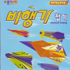 Airplane origami, pink, blue, 26cm x 17cm, 7 sheets