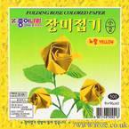 Bien-être roses pliage, 9cm x 9cm, 35 feuilles