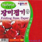 Bien-être roses pliage (rouge), 9cm x 9cm, 15 feuilles