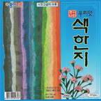 Traditional Korean coloured Han Ji, 6 inch (15 cm) square, 14 sheets