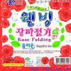 Bien-être roses pliage (rouge), 9cm x 9cm, 25 feuilles