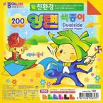 Dualside coloured (Eco friendly), 6 inch (15 cm) square, 6 sheets