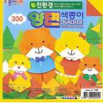 Dualside coloured (Eco friendly), 6 inch (15 cm) square, 10 sheets