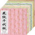 Yuzen Chiyogami floral patterns, Assorted colours, 15cm x 15cm, 1 case of 3 packs, 90 sheets, 70 gsm