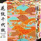 Yuzen Chiyogami floral patterns, Assorted colours, 15cm x 15cm, 10 sheets, 70 gsm