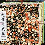 Yuzen Chiyogami floral patterns, Assorted colours, 20cm x 20cm, 20 sheets, 70 gsm