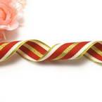 Grosgrain Ribbons, Polyester, Gold colour, white, 92cm x 2.3cm