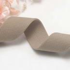 Speckled ribbons, Cloth, grey, 92cm x 2.5cm