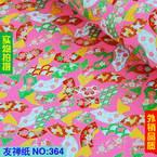 Floral yuzen, Assorted colours, 59.5cm x 44cm, 1 sheet