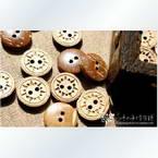 Coconut buttons, 1.5cm x 1.5cm x 0.2cm, 5pieces