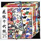 Yuzen Chiyogami floral patterns, Assorted colours, 10cm x 10cm, 16 sheets, 70 gsm