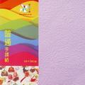 Shoyu paper packs 4 inch, matt solid colours