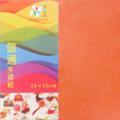 Shoyu matt origami, Red orange, 15cm x 15cm, 20 sheets