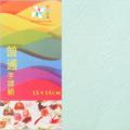 Shoyu matt origami, Light blue, 15cm x 15cm, 20 sheets